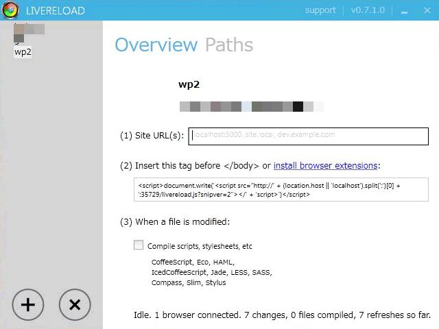 LiveReloadの新UI