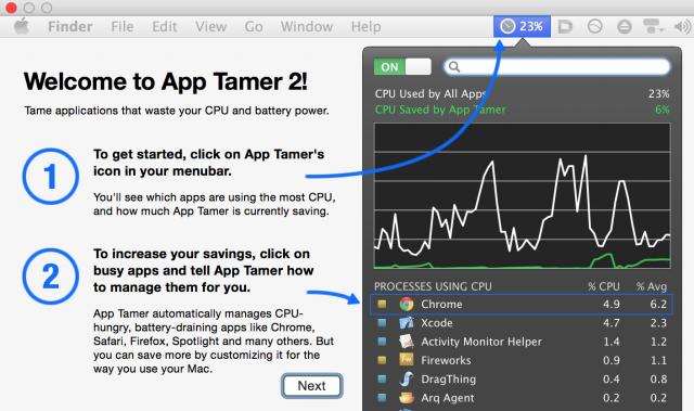 App Tamer ヘルプ1