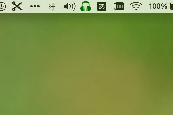 Headphoned緑