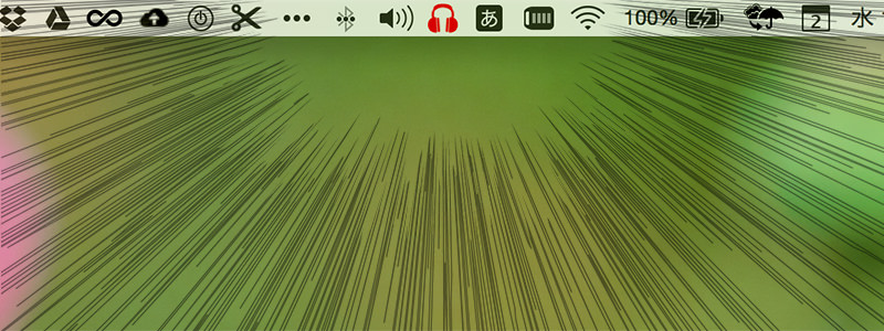 音声出力先でアイコンの色が変わるHeadphoned
